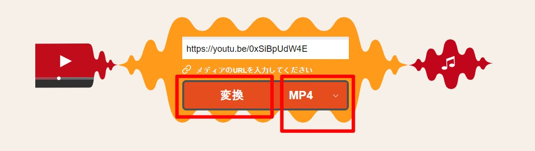youtube-to-mp4-2